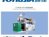 通佳化工桶生产设备