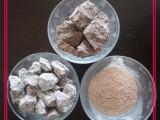 嘉德供应麦饭石粉 饲料添加麦饭石粉 325目麦饭石粉