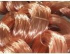 滨州结晶器铜管回收(风口铜套回收)
