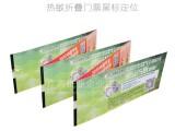 热敏铜版纸门票印刷 赛事门票入场券防伪定制印刷