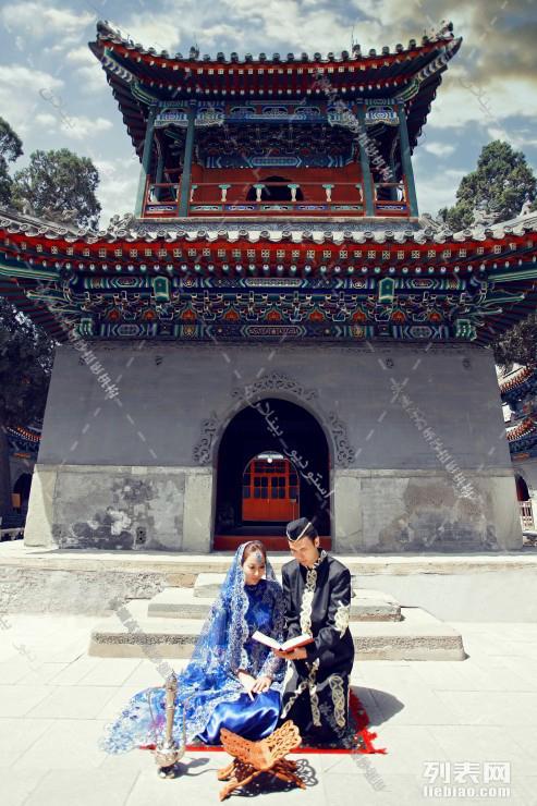 北京 冰澜摄影 穆斯林婚纱摄影 专业回族婚纱摄影