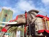机械大象出租出售机械大象租赁