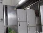 天水市家电回收