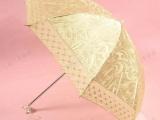 【批发】蕾丝边二折伞晴雨伞淑女伞 遮阳伞 黄色