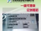HX/禾芯微 HX9203A 大电流 小封装USB识别IC