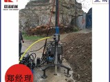 欧诺山地钻机多少钱一台人抬式山地钻机