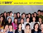 武汉广告设计/淘宝美工培训多少钱