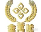 金万诚 企业服务 三亚 海口 提供地址