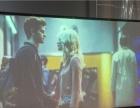 全国出售二手东芝S35c投影仪 家庭影院 培训教育家用办公