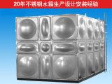 不锈钢水箱厂家直销旭光水箱不锈钢水箱厂家