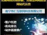 南宁企业宣传型网站建设-企业营销型网站建设南宁创意型网站建设