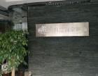 装饰公司北京加盟广东