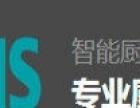 【深圳贝尔西门子】加盟/加盟费用/项目详情