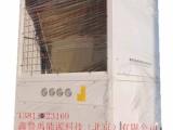 北京采暖制冷专家空气源热泵