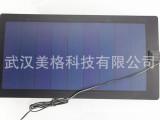 非晶硅太阳能充电装器 薄膜太阳能板 应急