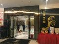 静安寺 黄金地段 久光百货一线品牌地 金铺限量发售