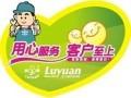 欢迎光临杭州白雪冰箱售后服务部维修