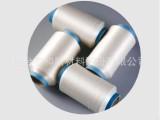 厂家供应 导电纤维纱线 导电纤维长丝 导电纤维复合丝