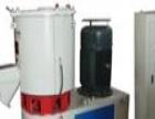 福建厦门二手塑料混合机回收