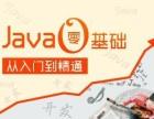 零基础如何学Java,零基础能学会Java吗