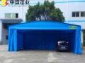 芜湖厂家直销推拉雨棚 活动雨棚 大型活动帐篷