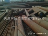 【现货资源】42CrMo合金钢 规格齐全。