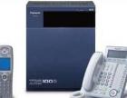 NEC电话程控交换机
