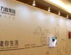 水晶字/背景墙/文化墙/商铺吧台/雕刻制品