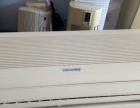 专业回收销售二手空调 本店售出产品免费安装 保修 送货