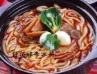 砂锅土豆粉加盟仟佰味无保留配方教学值得信赖