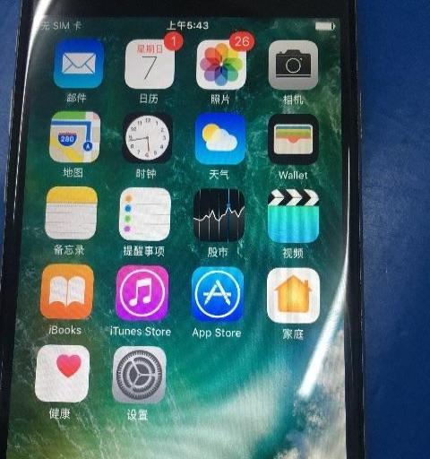 出售台苹果6。64G灰色港版