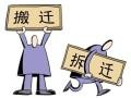 济宁专业评估审计公司