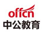 黑龙江省教师资格证