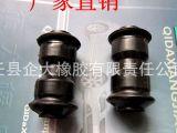 河北厂家生产橡胶制品加工定做耐磨减震器密封件橡胶件库存批发