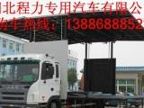 【东风DFAC简易广告舞台车价格】报价