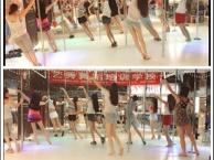 东门太阳百货附近学习跳舞爵士舞钢管舞TB秀免费试课