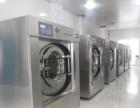 上海美涤加盟 工程机械 投资金额 5-10万元