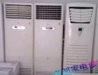 出售二手空调家电制冷设备