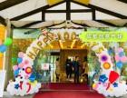 宜宾气球装饰 氦气球批发 开业庆典 楼盘活动生日宴
