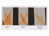 科萊恩水性涂料防閃銹劑AC18抗閃銹耐鹽霧劑