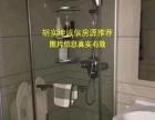 丽江花苑 4500元 4室2厅2卫 精装修,业主诚心出租