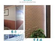 家装墙板 保温装饰墙板 浮雕花纹 欧式别墅风格