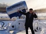 内蒙造雪机生产厂家 人工造雪机可以在各种场合造雪