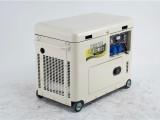 无刷低噪音8千瓦柴油发电机厂家电话