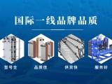 江苏板式换热器,板式换热器厂家直销,板式换热器清洗维护