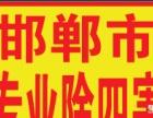 邯郸市专业灭鼠 灭蟑(保一年)