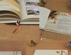 同学聚会相册设计制作毕业纪念册定制活动照片书厂家