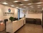 上海私募律师私募基金专业法律服务团队法律意见书通过