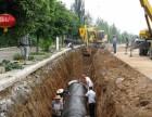 温州火车站管道改造清淤疏通 瓯海大道化粪池管道清理