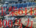 出售各种型号柴油、汽油/发动机。改装船用机器